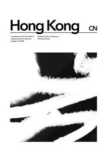 Hong Kong Abstract  Prints Places & Cities