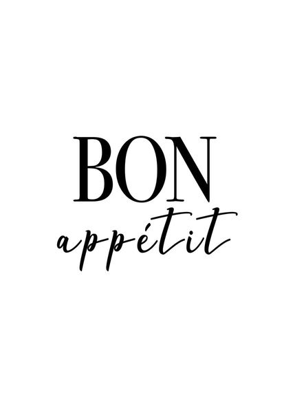 Purchase Bon Appetit 2 Poster online | Dear Sam